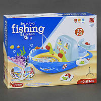 """Игровой набор 2в1 889-95 """"Кухня-Рыбалка"""" (24) на батарейке, 27 предметов, в коробке"""