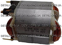 Статор перфоратор Bosch GBH 2-28 DV/DFV оригинал 1614220208