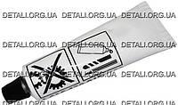 Смазка Bosch для буров и пик тюбик 30мл оригинал 1615430010