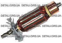 Якорь монтажной пилы Bosch GCO 14-1 оригинал 2610911655