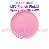 High Light LED French Pink -камуфлирующий (разлив)