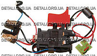Кнопка шуруповерт Bosch PSR 12 оригинал 2609120455