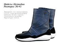 Женские ботинки осень-зима 2017 года