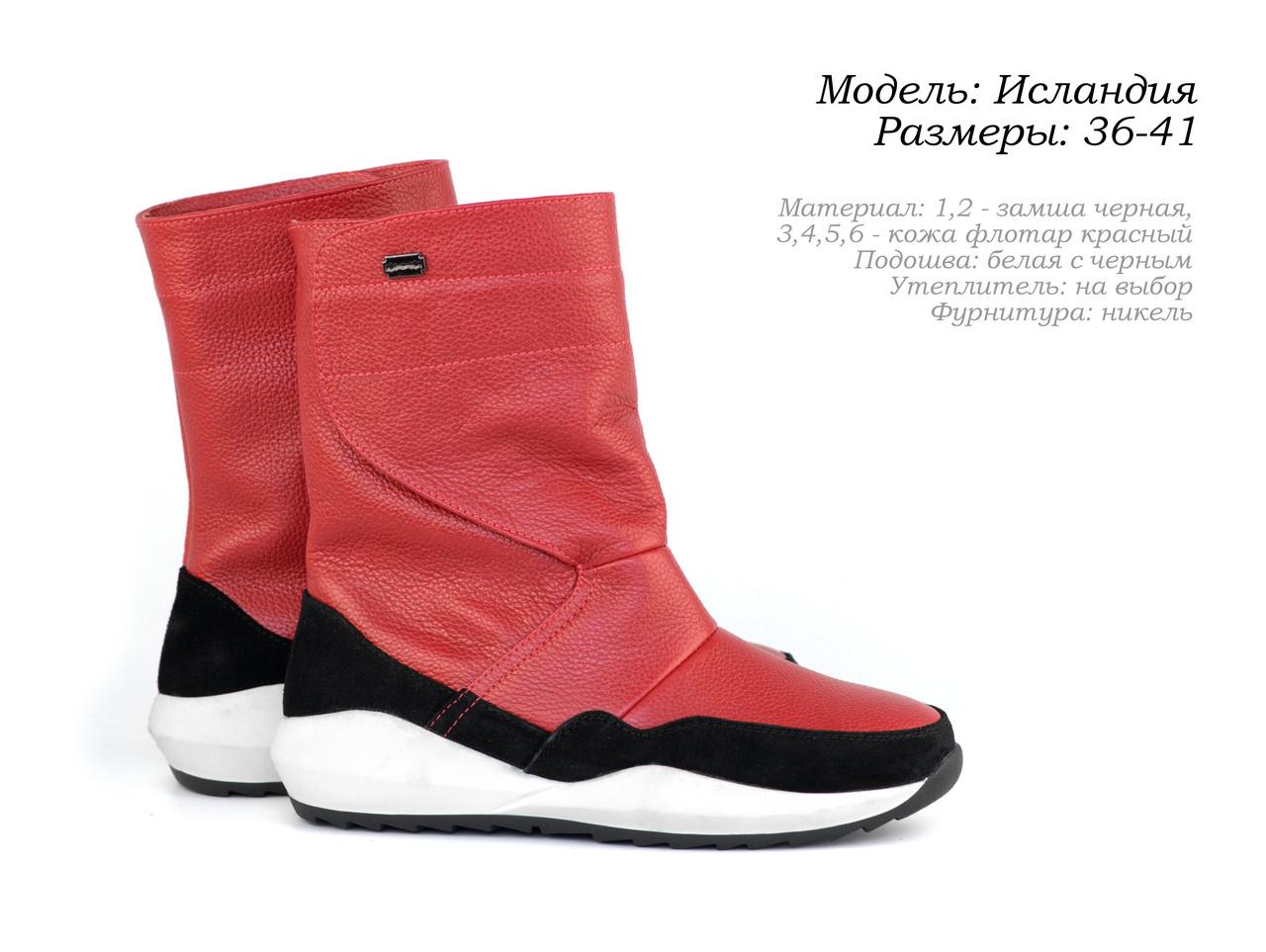 Зимняя кожаная обувь Опт Украина