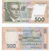Пачка подарочных денег 500 грн., фото 1