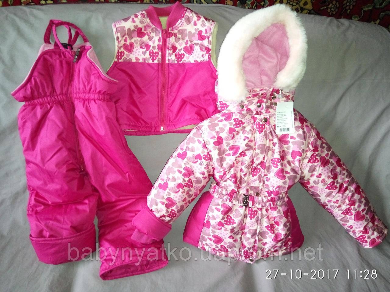 e9d72b6bd753 Зимний термокомбинезон для девочки р.80-116 малиновый сердечки самый  теплый, до -30 мороза, ...