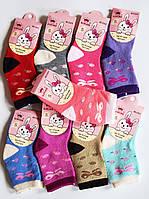 Детские махровые носки для девочки. В упаковке 12 пар