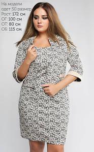 Стильное женское платье с болеро большого размера