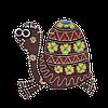 «Черепашка»