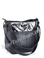 Женская сумка клатч G2039 Женские сумки и клатчи от Kiss Me опт розница купить Одесса