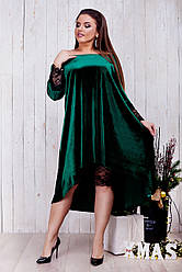 Женское платье Ева+юбка(46-60) 8213