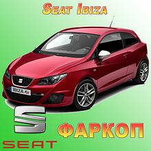 Фаркоп Seat Ibiza