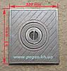 Плита чугунная (320х360 мм)