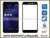 Захисне скло для Asus Zenfone 3 Ze520KL z017d, Full cover black краю 2.5 d, фото 3