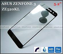Защитное стекло для Asus Zenfone 3 Ze520KL z017d, Full cover black края 2.5d