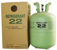 Фреон (хладон) R-22 (13,6кг)