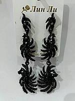 Секси серьги из черных камней. Нарядные серёжки оптом 766