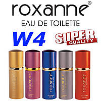 Туалетная вода Roxanne 50 ml. W4/Gucci Rush