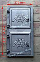Дверка печная чугунная двухсторонняя (270х490 мм)