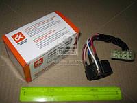 Контактная группа (3302-3704001-10) ГАЗ 3302 замка зажигания (5 контактов) <ДК>