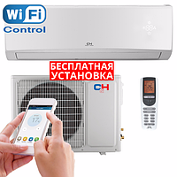 Инверторный кондиционер Cooper&Hunter CH-S18FTXE WiFi