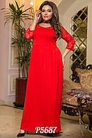 Коктейльное платье №5017 (ОЖ)