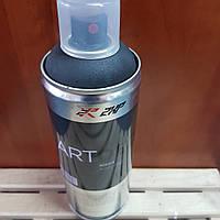 Аэрозоль 2XP ART DECO RAL9005 - черный мат  400мл