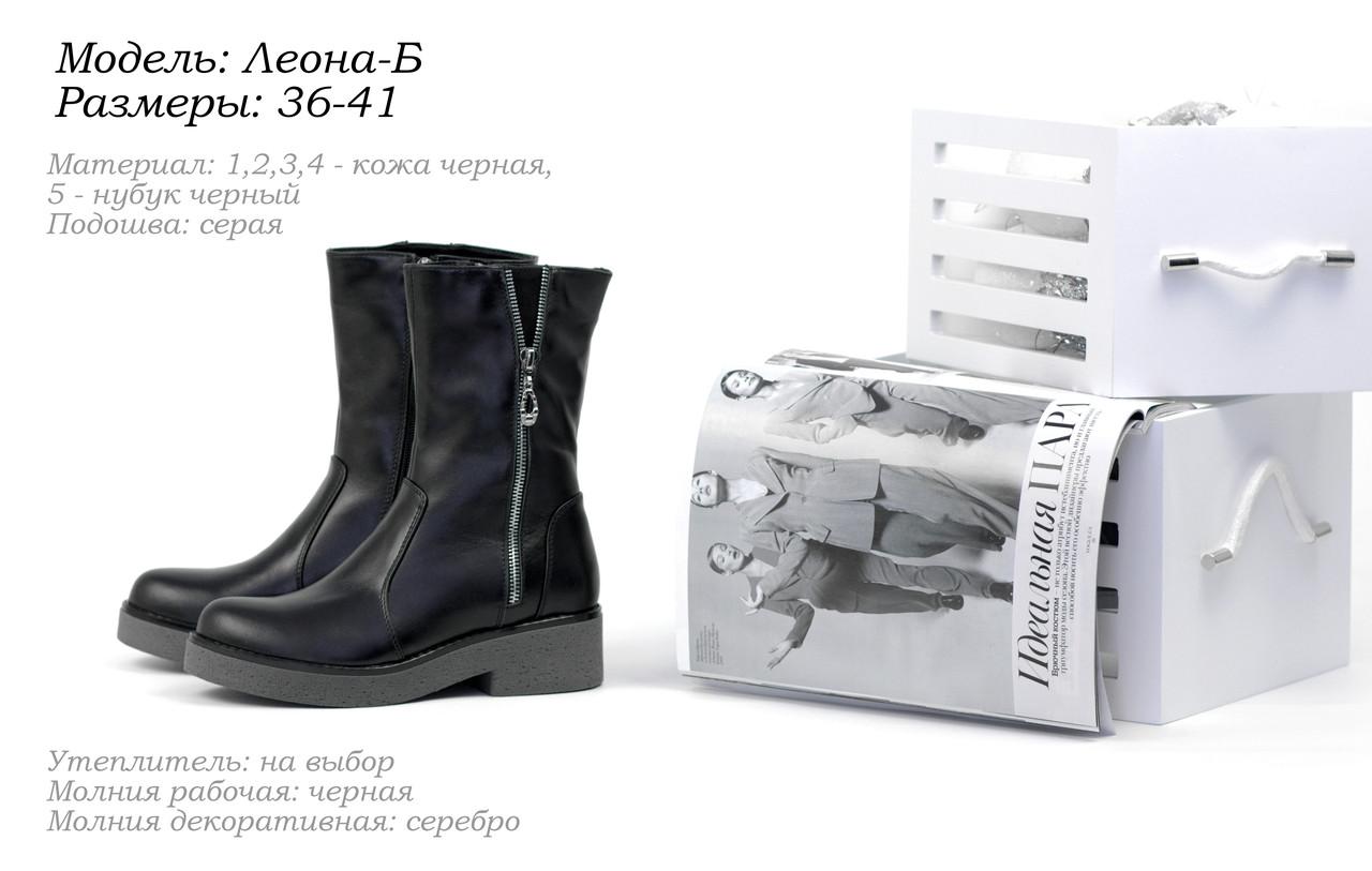 Кожаные женские полусапоги. ОПТ. Украина.