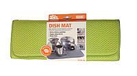 Посудомоечный коврик повышенной впитываемости (зеленый) Smart Microfiber|Оригинаяльная продукция из Швеции