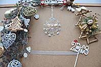 Новогодняя игрушка снежинка сердцами, фото 1