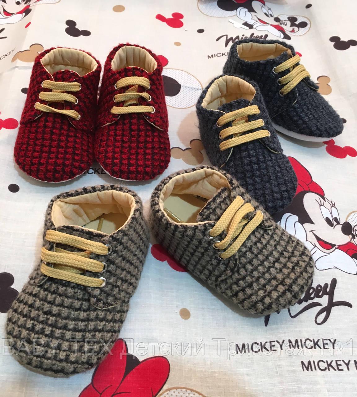 Люкс взуття Туреччина
