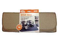 Посудомоечный коврик повышенной впитываемости (бежевый) Smart Microfiber|Оригинаяльная продукция из Швеции