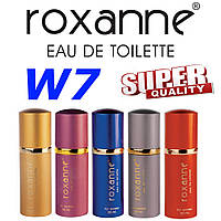 Туалетная вода Roxanne 50 ml. W7/Givenchy Hot Couture