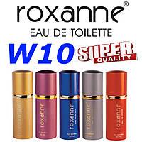 Туалетная вода Roxanne 50 ml. W10/Lancome miracle