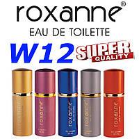 Туалетная вода Roxanne 50 ml. W12/Lancome Tresor