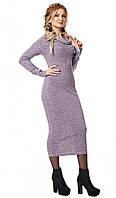 Женское платье макси из мягкого трикотажа сиреневого цвета. Модель 1022