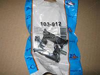 Кронштейн глушителя BMW (Производство Fischer) 103-912