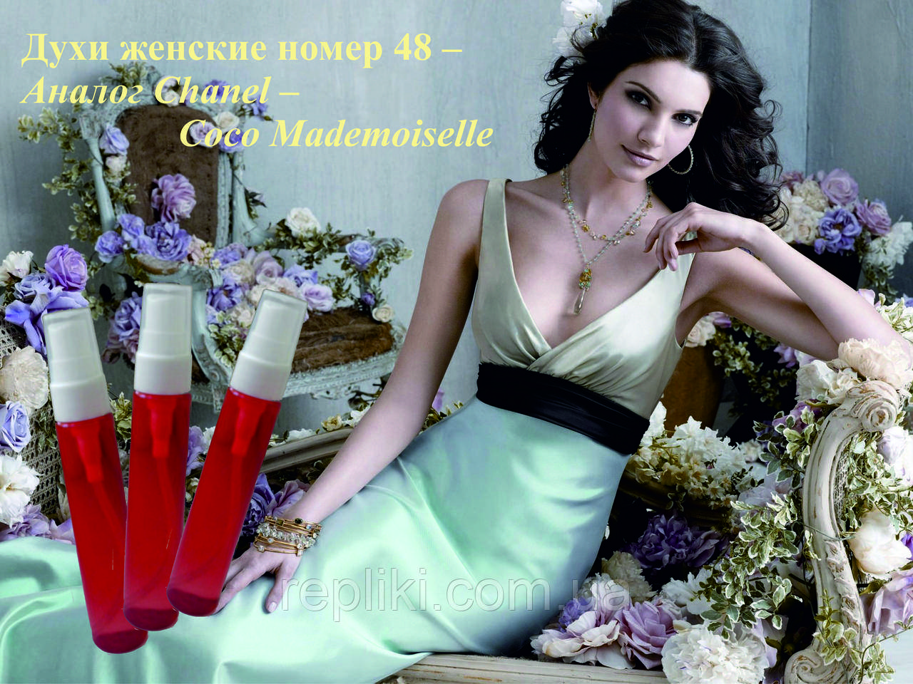 ЛЮКС Копии. Стойкость до 12 ч!!! Франция.Духи женские номер 48 – аналог Chanel – Coco Mademoiselle-23мл, фото 1