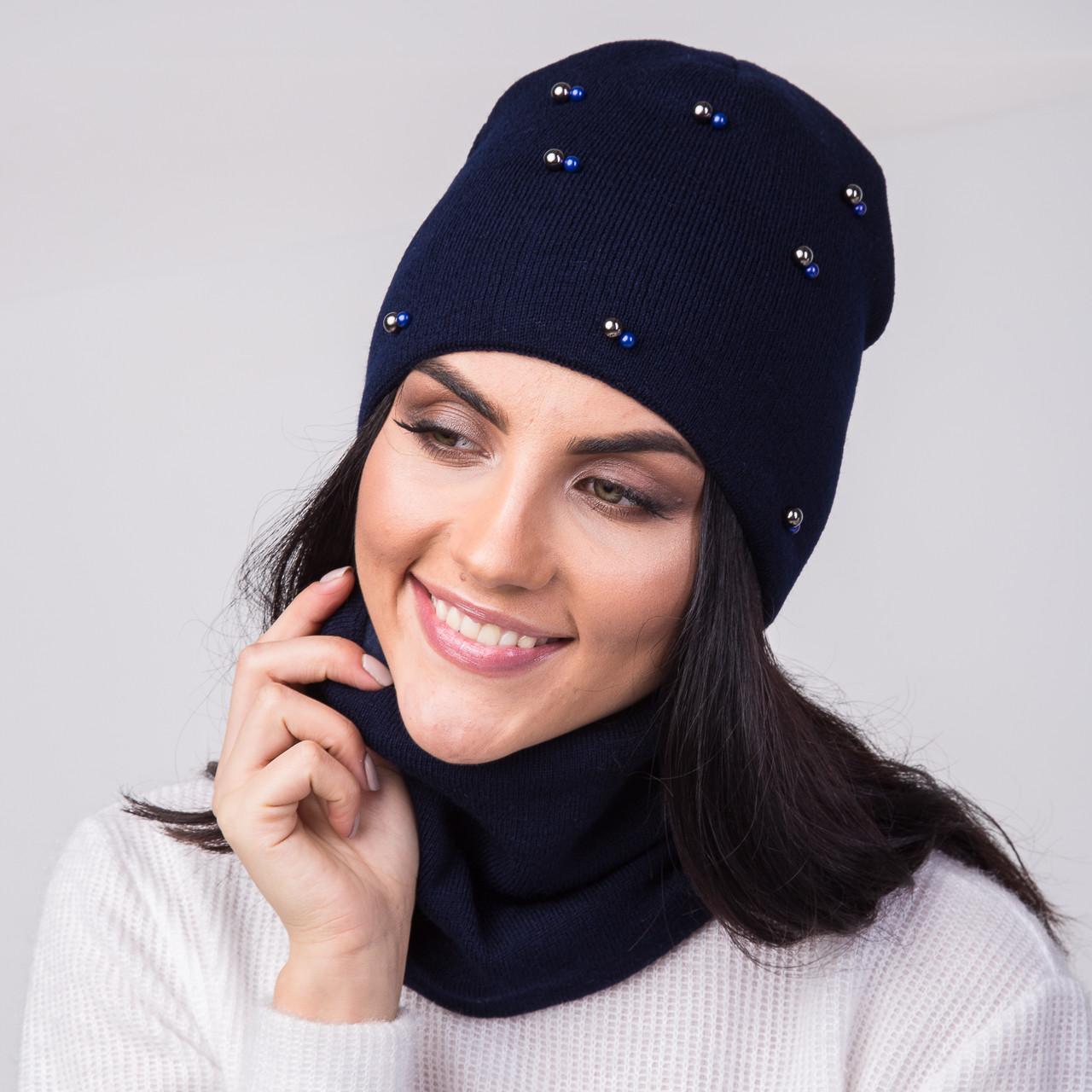 Вязанный женский зимний комплект (шапка с бусами + хомут) на флисе - Артикул 2152