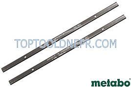 Ножи для рейсмуса Metabo DH 330