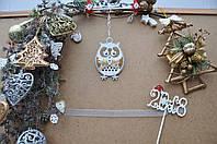Новогодняя игрушка сова пучеглазая