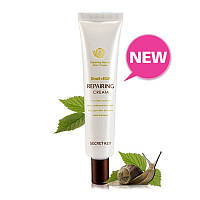 Крем для глаз Secret Key Snail Repairing Eye Cream