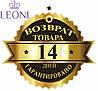 ... Парафиноплав средний Konsung 608-2 - Leoni в Харькове ... 7c0fccfb3c35b