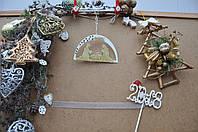 Рождественский вертеп, фото 1