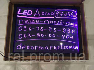 Светодиодная led доска 47х36 см., фото 2