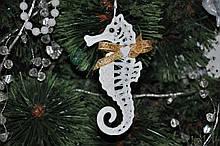Новорічна прикраса морський коник