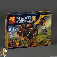 Конструктор 79237 Nexo Soldiers 199 дет Лавинный разрушитель Молтора