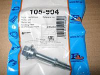Болт M10x1.5/10x65мм (производитель Fischer) 105-904