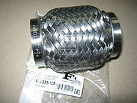 Гофра эластичная 55x105 mm (производитель Fischer) VW355-105