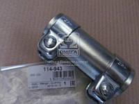 Хомут крепления глушителя D=43/46.7x125 мм (производитель Fischer) 114-943